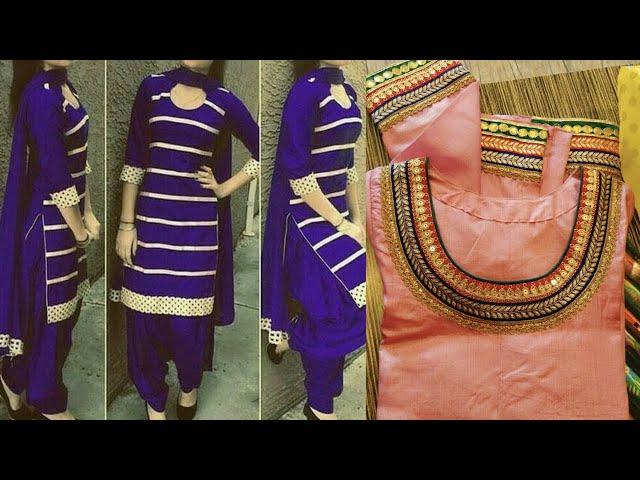 Lace design on plain suit || Lace suits part 2 || Kaur Trends