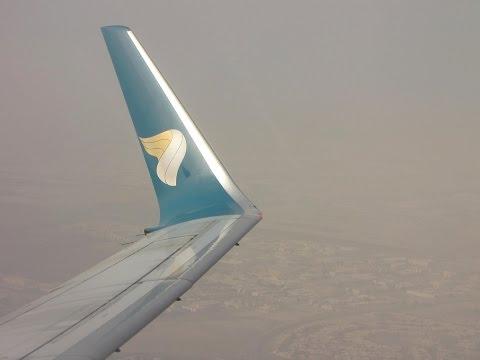 Flight report oman air cargo