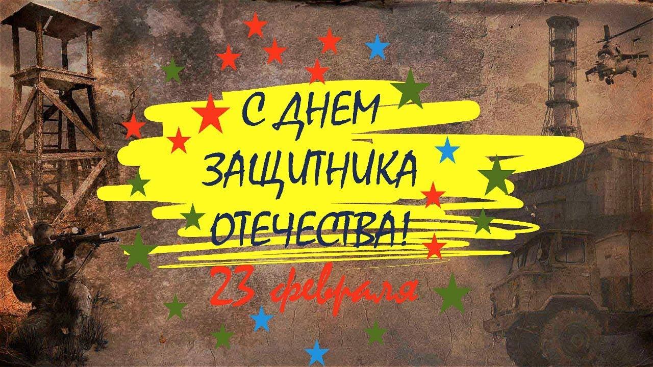 С 23 февраля Фоны для поздравлений с Днем защитника Отечества