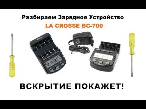 Зарядное устройство HQ USB 2100mAh White VLMP11950W