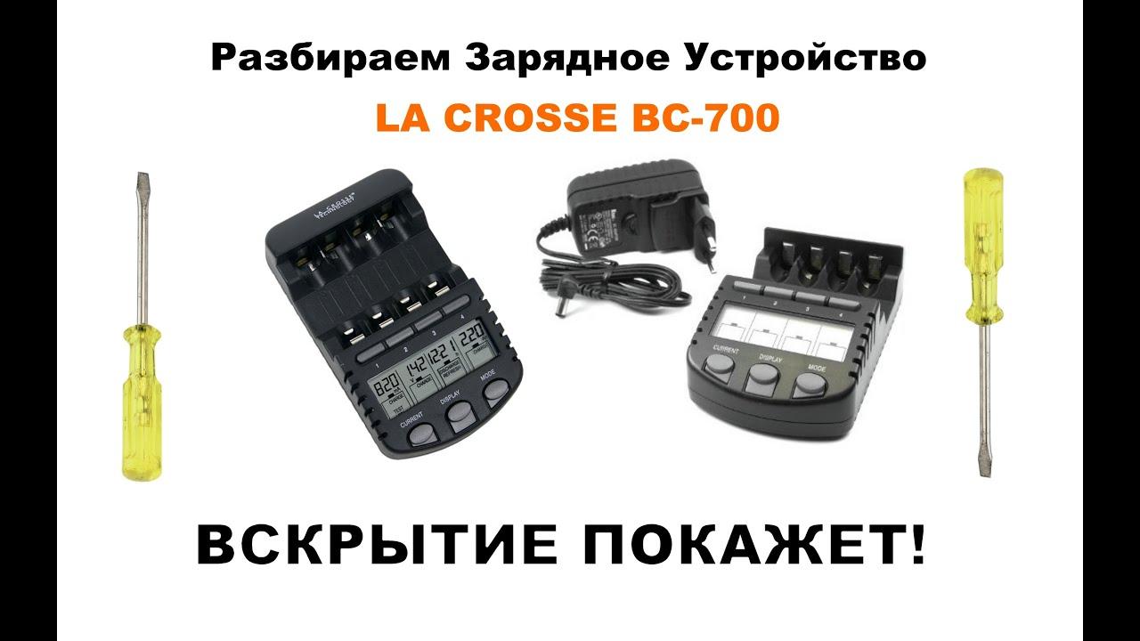инструкция для зарядного устройства вс-700