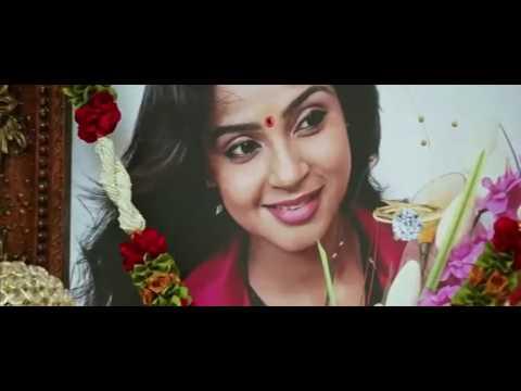 Sri Sri 2016 Telugu Full Movie Watch