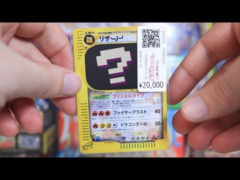 Download Youtube: My Top 10 Rarest Pokemon Cards