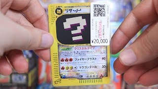 My Top 10 Rarest Pokemon Cards