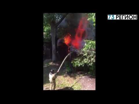 Пожар на Новгородской, 7