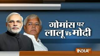 Bihar Election 2015: Lalu Prasad Yadav Calls PM Narendra Modi 'Shaitan' - India TV