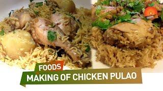 Chicken Pulao Recipe (hyderababi Style) - Orange Foods