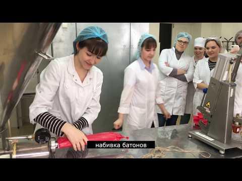 Технология производства вареной колбасы \