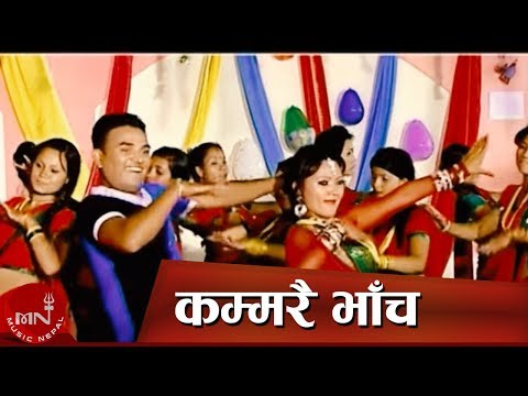 New Hit Teej Song 2015/2072 Kammarai Vancha