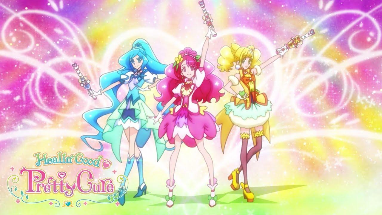 Transformation | Healin' Good Pretty Cure