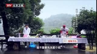 Video [23/11/2014] Brave Heart 勇敢的心 (Nichkhun Cut) download MP3, 3GP, MP4, WEBM, AVI, FLV April 2018
