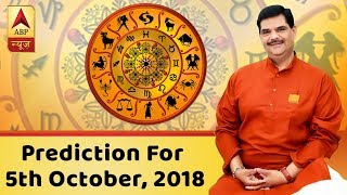 Daily Horoscope With Pawan Sinha: Prediction For 5th October, 2018 | ABP News