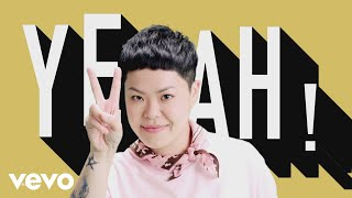 Cover images 林二汶 Eman Lam - 《Yeah》Official MV