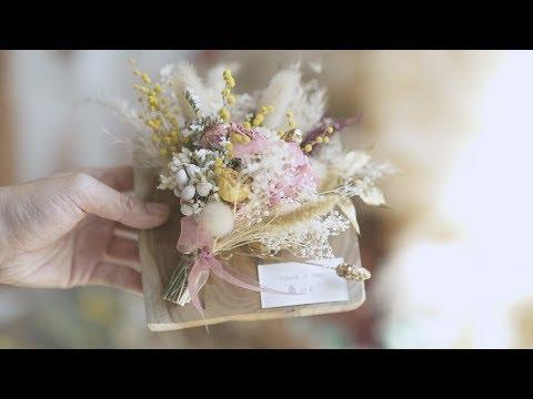 ชิม ชม ดม ดอกไม้ - วันที่ 09 May 2019
