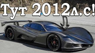2012л.с и 1,7сек до 100, Dodge Demon 1400 сил, Обзор Audi A I Race! Тюнинг-выставка Sema!