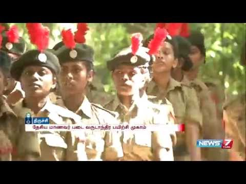 NCC student yearly training camp held at Trichy | News7 Tamil thumbnail