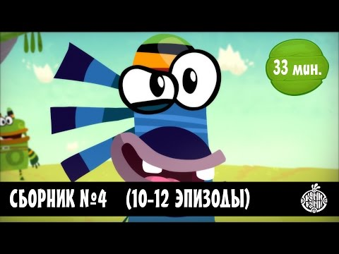я хочу поиграть. Пила - Здравствуй, Вика, я хочу поиграть с тобой в игру - слушать и скачать в формате mp3 в отличном качестве