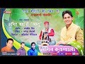 Download Kutgyali Lagin | Amit Badoni (Mastu) | New Uttarakhandi Lok Geet | Latest Garhwali Song MP3 song and Music Video