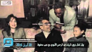 مصر العربية | نهال كمال تروي ذكريات عبد الرحمن الأبنودي مع نجيب محفوظ