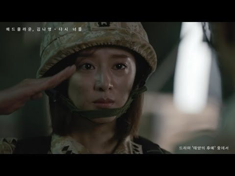 download lagu once again mad clown ost descendants of the sun