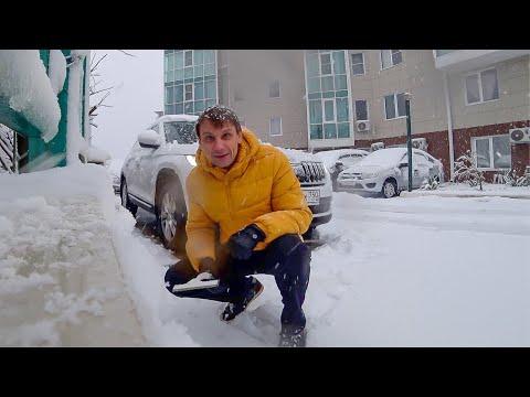 Сочи завалило снегом. KODIAQ справляется. 18.02.2021