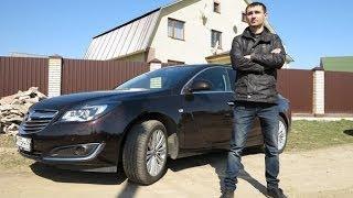 Честный тест драйв Opel Insignia,Cosmo 2014г