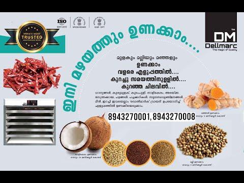 Food Dryer - Dehydrator In Malayalam_Multipurpose Dryer Call +918943270001, 8943270008