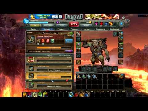 видео: Основы игры в panzar 2  \Ресурсы и вещи/