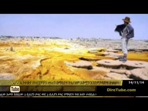 Ethiopia fights for tourism dollar
