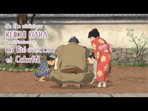 Festival d'Annecy 2015 - Miss Hokusai - Bande annonce (trailer)