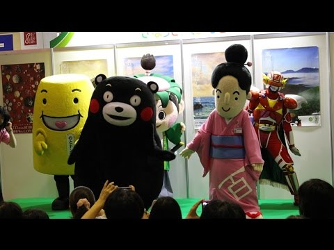 """KUMAMON"" JR Kanazawa Station くまモン登場!JR金沢駅 あのくまモンが金沢に!"