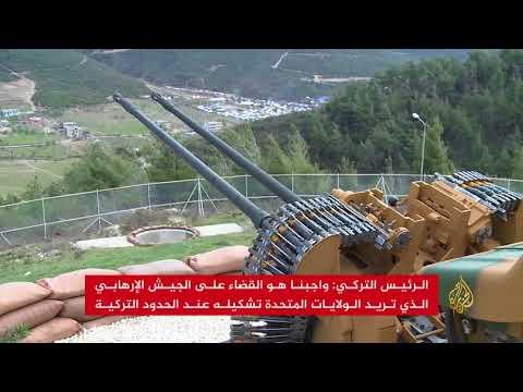 تركيا ترسل تعزيزات عسكرية إلى حدودها مع سوريا  - نشر قبل 8 ساعة