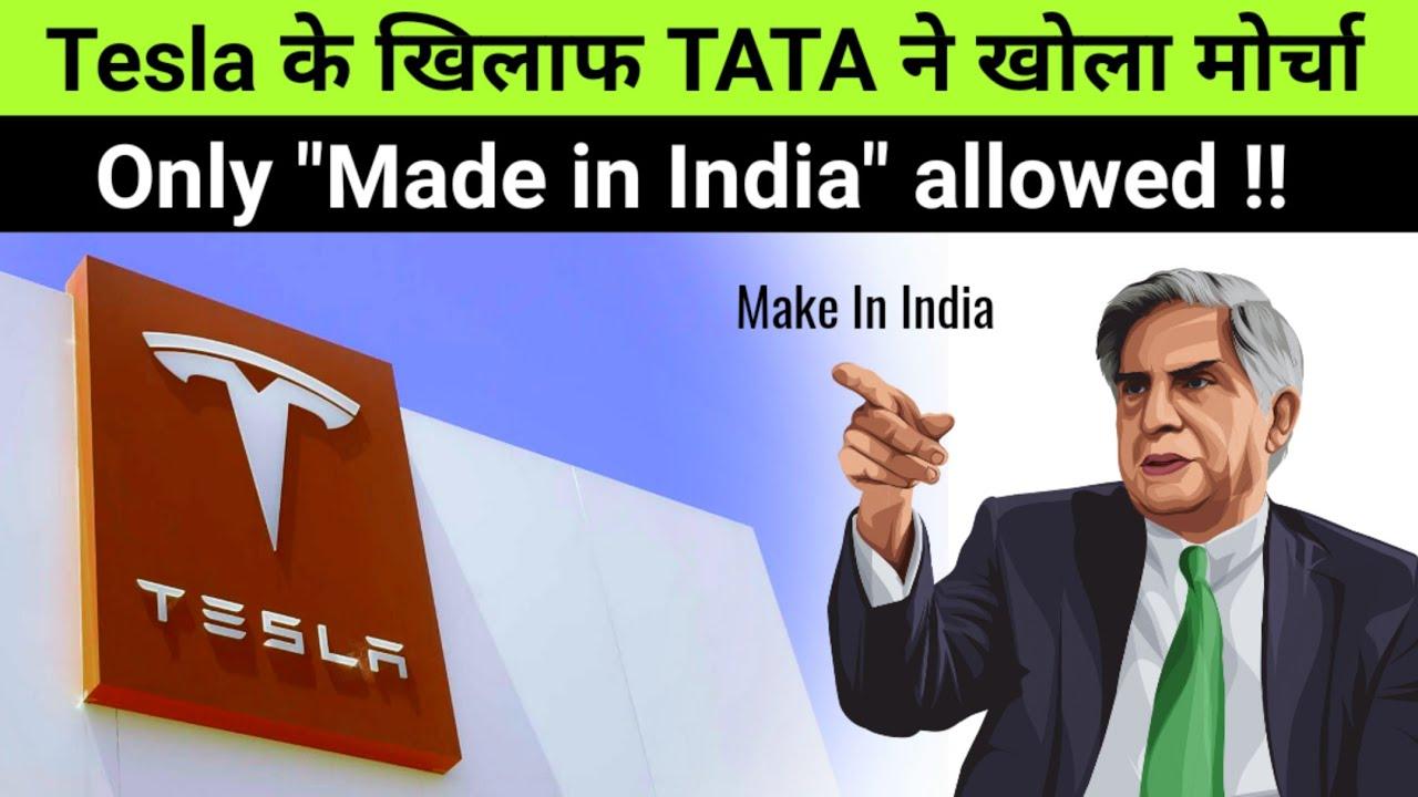 BIG NEWS! TATA Motors quick reaction on Tesla's low import duty Demand 🔥 Electric Vehicle