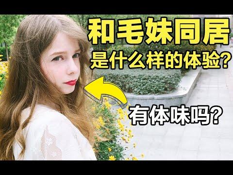 Vidéo présentation de belles femmes russes ukrainiennes inscrites dans notre agence matrimoniale from YouTube · Duration:  2 minutes 1 seconds