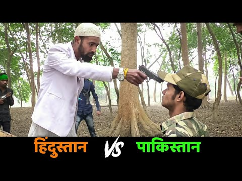 Hindustan VS Pakistan || 26 January Special Video 2020 || Republic Day || HELLO MP