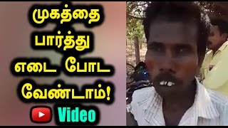 Don't See Face See the heart and skill viral Oneindia Tamil