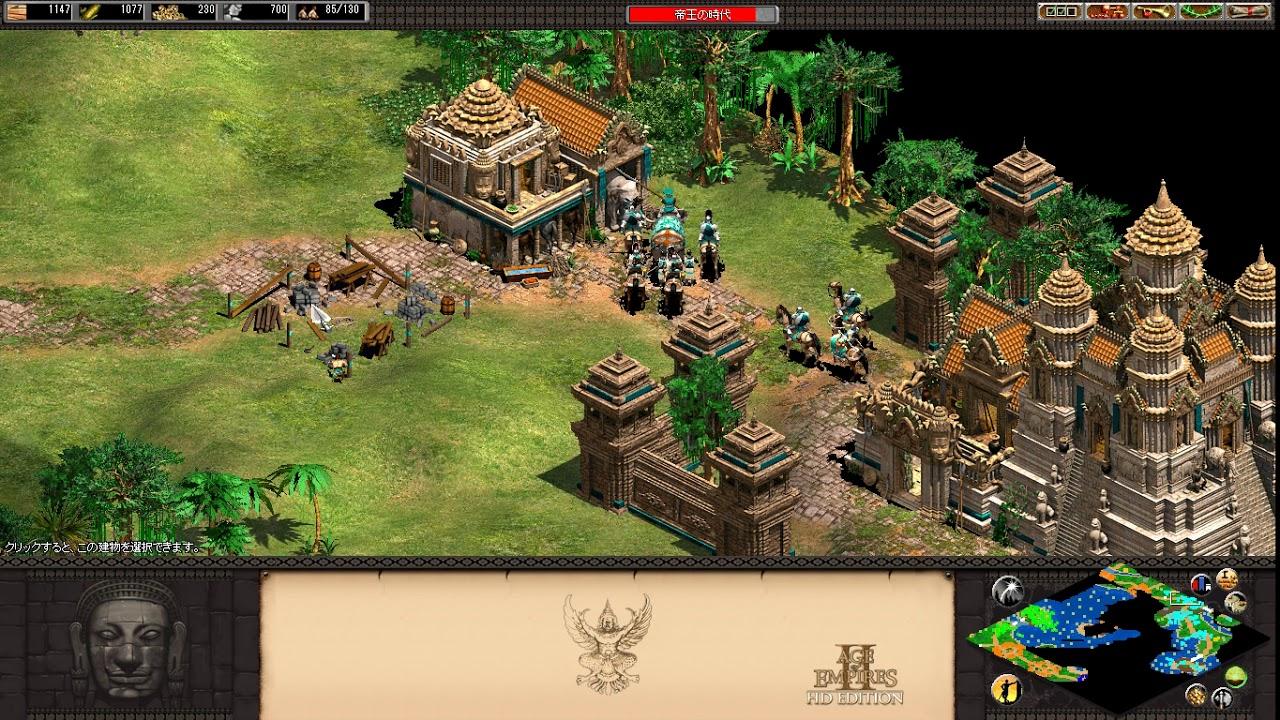 実況】Age of Empires 2 スーリ...
