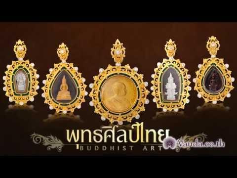 พุทธศิลป์ไทย