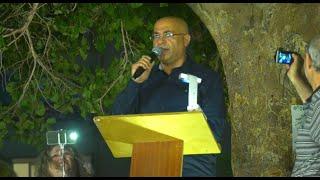 ההפגנה נגד חוק הלאום בכיכר הבימה בתל אביב