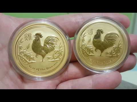 2 OZ OUNCES Gold Perth Mint Australia Lunar Rooster 2017 Coin Review FIRST ON YOUTUBE!!!!