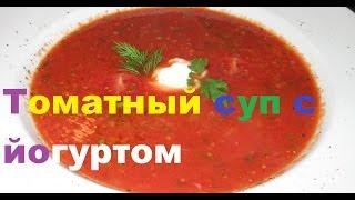 Быстро Вкусно Доступно 4 выпуск (рецепты, кухня, супы, первые блюда, овощной суп)