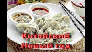 Самые вкусные китайские пельмени Санкт-Петербурга. Лучший китайский ресторан.