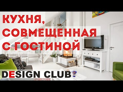 кв.м кухня 25 с совмещенная гостиной фото