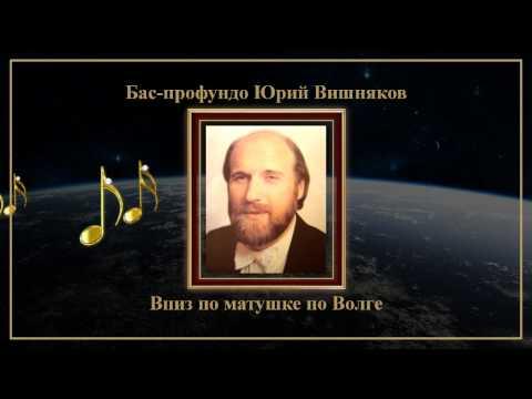 Хор п/у А.В.Свешникова - Вниз по матушке по Волге