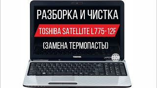 видео Toshiba Satellite L755d-11W Материнская Плата