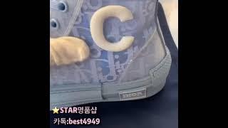 #디올신발#디올스니커즈#여자신발#여자스니커즈#신발추천#…