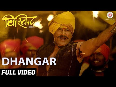 Dhangar - Full Video | Biscuit | Divesh Medge & Ashok Samarth | Nandesh Umap