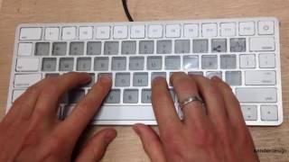 لوحة المفاتيح Apple Magic Keyboard بشاشة الحبر الإلكتروني قد تكون قيد التطوير - إلكتروني