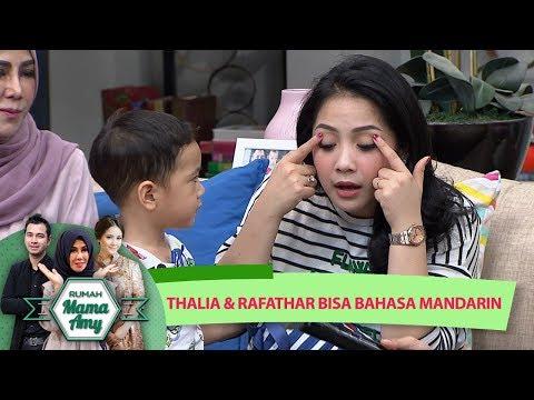 Kecil Kecil Udah Pintar, Rafathar dan Thalia Bisa Bahasa Mandarin - Rumah Mama Amy (10/7)