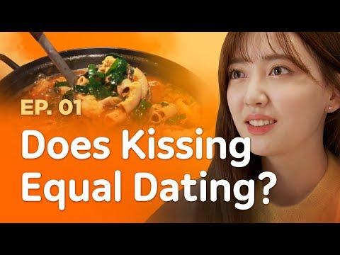 Free Download Apa Ciuman Sama Dengan Berkencan?   Just One Bite   Season 1 - Ep.01 Pilot (click Cc For Ind Sub) Mp3 dan Mp4
